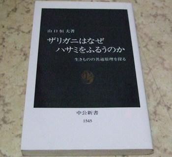 20100514.JPG